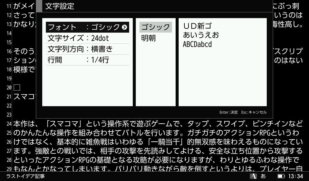 f:id:asabataiga:20190731134100j:plain