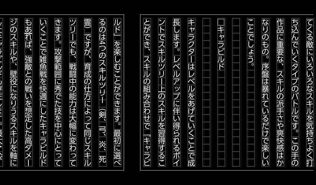 f:id:asabataiga:20190731134108j:plain