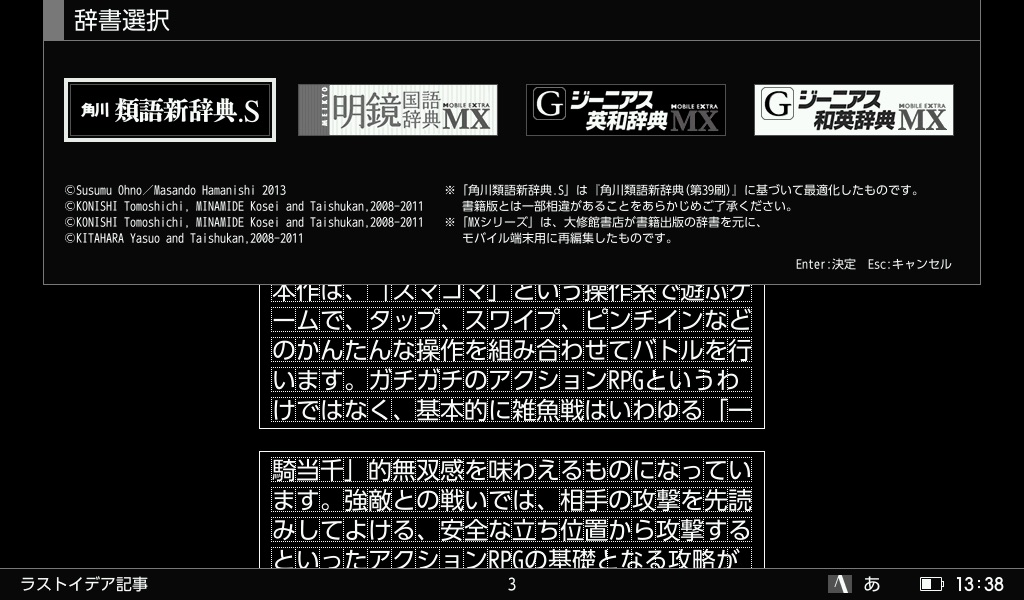 f:id:asabataiga:20190731134111j:plain
