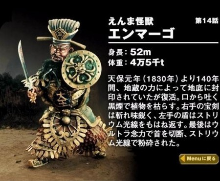 f:id:asabatyou:20100325231839j:image