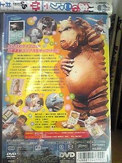 f:id:asabatyou:20110516170200j:image