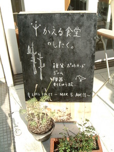 20060304032815