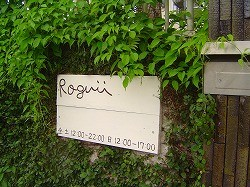 Roguii
