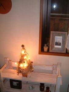 asacafe X'mas Tree