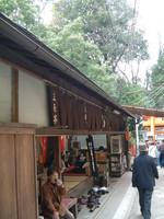 f:id:asacafe:20070104222037j:image