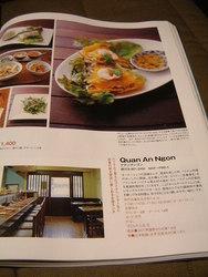 f:id:asacafe:20070907030808j:image:left