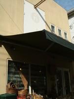 f:id:asacafe:20080301071913j:image:left