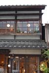 f:id:asacafe:20080602063341j:image:left
