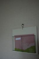 f:id:asacafe:20081014204355j:image:left