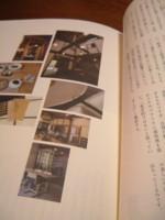 f:id:asacafe:20081023212450j:image