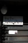 f:id:asacafe:20081111120140j:image