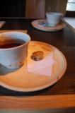 f:id:asacafe:20081112011749j:image