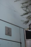 f:id:asacafe:20090126225604j:image