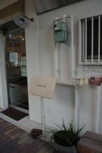 f:id:asacafe:20090503010103j:image