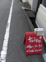 f:id:asacafe:20090520002631j:image:left