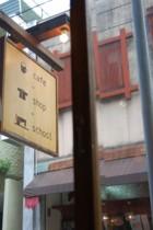 f:id:asacafe:20090525000356j:image:left