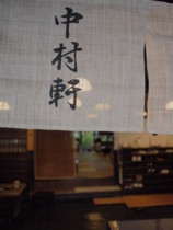 f:id:asacafe:20090829023321j:image