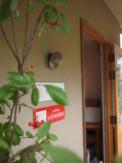 f:id:asacafe:20091017031802j:image