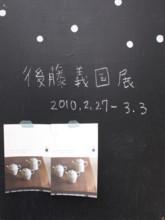 f:id:asacafe:20100302052112j:image:left