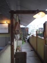 f:id:asacafe:20100320003642j:image