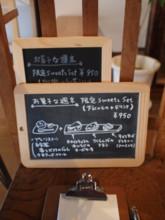 f:id:asacafe:20100323144102j:image