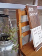 f:id:asacafe:20100501001814j:image