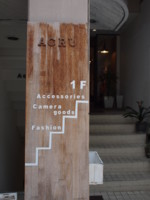 f:id:asacafe:20100506001915j:image:right