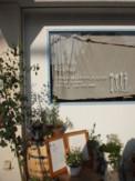 f:id:asacafe:20100520023410j:image