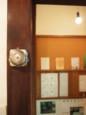 f:id:asacafe:20100521214412j:image