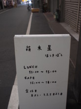 f:id:asacafe:20100521220304j:image
