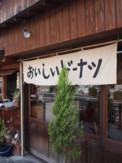f:id:asacafe:20100523003117j:image