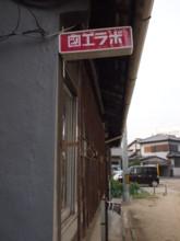 f:id:asacafe:20100524030706j:image