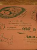 f:id:asacafe:20100525021410j:image