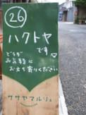 f:id:asacafe:20101011094301j:image