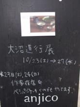f:id:asacafe:20101025160417j:image