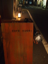 f:id:asacafe:20101106011636j:image