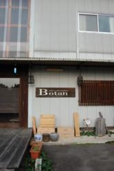 f:id:asacafe:20101125015100j:image