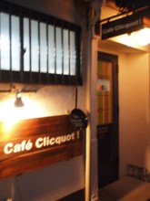 f:id:asacafe:20101222014359j:image