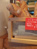 f:id:asacafe:20101230005508j:image