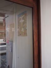 f:id:asacafe:20110107012115j:image