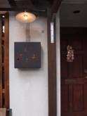 f:id:asacafe:20110107215836j:image