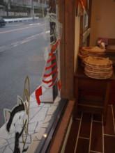 f:id:asacafe:20110211213147j:image