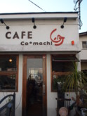 f:id:asacafe:20110224000259j:image