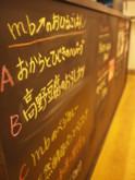 f:id:asacafe:20110309041340j:image