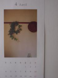 f:id:asacafe:20110401014815j:image:left