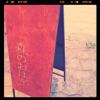 f:id:asacafe:20110415120028j:image
