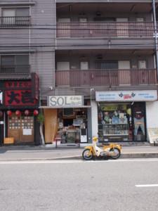 f:id:asacafe:20110508205033j:image