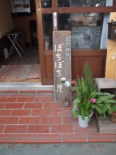f:id:asacafe:20110508233830j:image