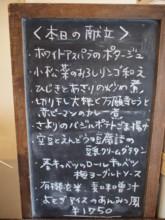 f:id:asacafe:20110514010141j:image