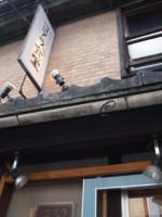 f:id:asacafe:20110515112912j:image